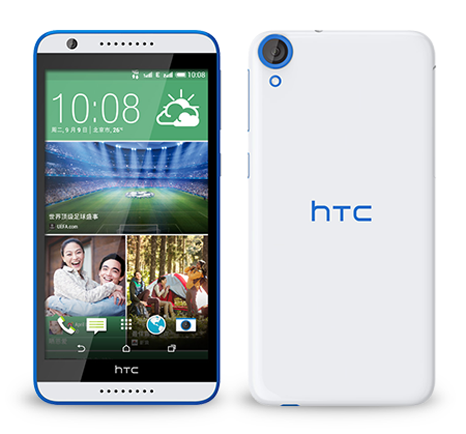 htc desire 820u dual sim 4g lte imported smartphone. Black Bedroom Furniture Sets. Home Design Ideas